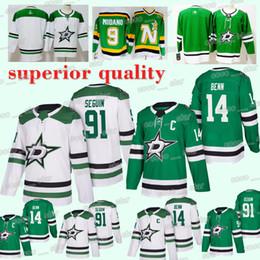 0a12f334fd77a NUEVO Dallas Stars 91 Tyler Seguin jersey 14 Jamie Benn De alta calidad  Compras gratis Venta caliente nueva ropa deportiva de hockey