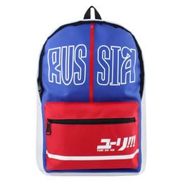 $enCountryForm.capitalKeyWord Canada - Anime Backpack Yuri on Ice High Capacity Yuri Katsuki Double-Shoulder Bag Victor Nikiforov Gift Bag for School or Outdoor