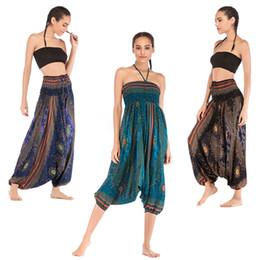 $enCountryForm.capitalKeyWord Australia - N-olsollo 3 Color 3D Eye Printed Women Harem Pants Tie Elastic Waist Casual Pants Halter Jumpsuits Bohemian Clothes Loose