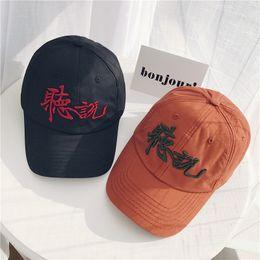 58cf9a7e135 Orange Snapback Hat NZ - Chinese Style Embroidery Black Orange Adjustable  Cap Baseball Cap High Street