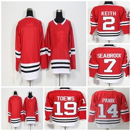 a9106ce88 2018 New Brand Womens Kids Chicago Blackhawks 2 Duncan Keith 7 Brent  Seabrook 14 Richard Panik 19 Jonathan Toews Red Ice Hockey Jerseys