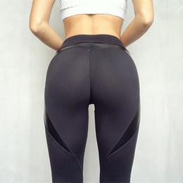 e1aacdbc68047d Black Heart Shape Booty Leggings Pu Leather Patchwork Skinny Long Pants  Women Push Up Workout Sporting Leggings