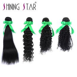 Human Hair Brazilian Loose Curly Australia - Human Hair Weaves Bundles Cheap 7a shining star Brazilian Hair Soft Straight loose Deep Wave Kinky  jerry Curly
