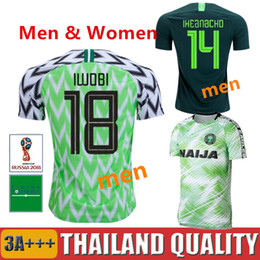 2018 World Cup soccer jerseys IWOBI SHEHU away green football shirt 18 19  IHEANACHO OBI NDIDI Camiseta OQU home adult women Maillot 6900f99e1