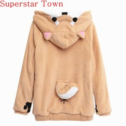 Cute japanese hoodies online shopping - Harajuku Japanese Kawaii Hoodies  Women Sweatshirts With Ears Cute Doge a67f0222e4