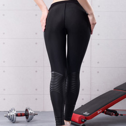 245a7a236eb0dd High Elastic Breathable Female Women Compression Fitness Tights Strip  Running Pants Vene Stretch Joggers Sport Trousers for Yoga
