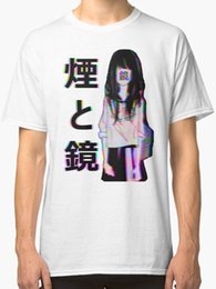 Clothing Mirrors NZ - MIRRORS Sad Japanese Aesthetic Men's T shirt White T-Shirt Clothing Summer
