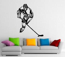 $enCountryForm.capitalKeyWord Australia - Hockey Wall Sticker Decal Stickers and Mural for Nursery Kid's Room Sport Wall Art for Home Decor Ice Hockey Player Silhouette Mural