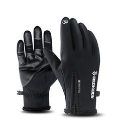 Finger Mitten Gloves UK - Men Fashion winter Gloves Sports Outdoor velvet Thick Warm Anti Slip Ski Snow mountaineering Waterproof touch screen Five Fingers Mitten new