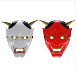 PVC Japanese Hannya Mask Full Face Party Mask Halloween Cosplay Horror Mask Party Supplies