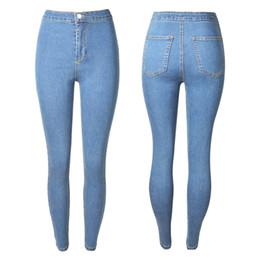 Wholesale 2018 Frauenjeans hohe Stärke wassergewaschene dünne Jeans Damen-neue Art-Freizeit-untere Jeans