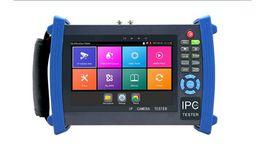 AnAlog ip cAmerA online shopping - 7 inch In H K In CCTV Tester Monitor H K H IP MP TVI MP CVI MP AHD Analog CCTV Camera Tester Monitor