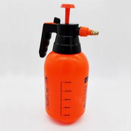 China Vehemo 1.5 L Car Auto Washer Hand-pressure Pump Sprayer Bottle Pressurized Spray Bottle supplier pressure washer pumps suppliers