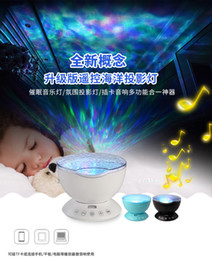 Wholesale Upgraded version of remote control ocean projection lamp seven color ocean lamp romantic projection factory