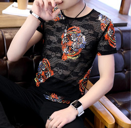 2938bf3ce4c Tiger Head Sexy Male T-Shirts Crew Neck Summer Cotton Breathable Black See  Through Tops Tee For Men