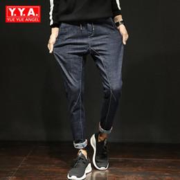 9e6a43fb1c23 Big Boys Comfort Elastic Waist Denim Harem Pants 2018 Spring Mens Casual  Full Length Students Streetwear Hip Hop Loose Jeans