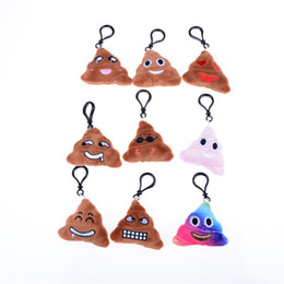 Chinese  Stuffed Mini Pendant Emoji Poop Keychains Plush Cotton Small Emoji Pillow Keyrings For Promotional Gifts manufacturers
