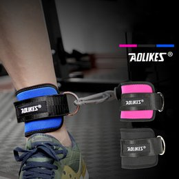 supports ring NZ - 1PCS Ankle Straps Taekwondo Leg Strength Training Sports Protective Gear Weight Support Foot Ring Foot Buckle
