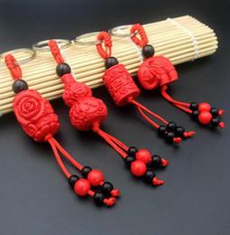 Ingrosso Ciondolo ciondolo auto fibbia ciondolo pendente ciondolo, regali creativi maschili e femminili, zucca magica, fiore di loto, piccolo elefante, Buddha chai chiave