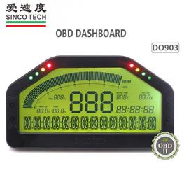 Do903 OBD Multifunktions-Armaturenbrett 9000 U / min; Fahrzeug, das die Obdii Standards erfüllt, Auto Pickup Dash Rennen LCD Display für OBD2 im Angebot