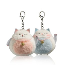kawaii cat plush 2019 - 10cm Cute Lucky Cat Plush Toys Kawaii Bag Backpack Pendant Keychain Stuffed Animals Kids Toys for Children Birthday Gift