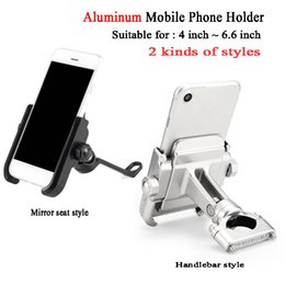 Wholesale Newest High Quality Metal Material Universal Rotatable Motorcycle Bicycle Bike Stand Holder For inch inch Mobile Phone C18110801