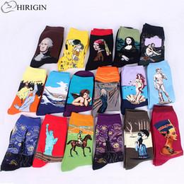 Discount vintage red socks - Thefound 3d print art socks women men cotton harajuku style famous painting sock van Gogh Mona Lisa da Vinci funny Socks