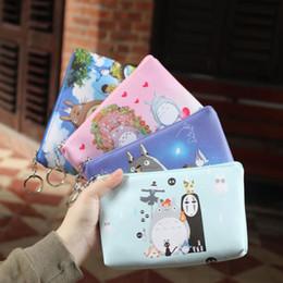 stationery leather 2018 - 1 Pcs Cartoon Totoro School Pencil Case PU Waterproof Pen Bag Box Kawaii Stationery Office School Supplies Escolar Zakka