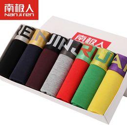 $enCountryForm.capitalKeyWord Australia - 7Pcs lot Brand New Sexy Super Large Size Mens Underwear U Convex boxer short soft Luxury Breathable Belt Shorts L~6XL Gift Box