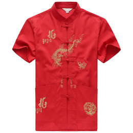 Discount chinese kung fu shirts - Embroidery Chinese Clothing For Men Short Sleeve Shirt Chinese Traditional Cotton Kung Fu Clothing Tang Suit Men Tops