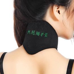 $enCountryForm.capitalKeyWord Australia - Soft Black Magnetic Neck Braces Supports Tourmaline Belt Therapy Spontaneous Heating Massager Guard Protector Products