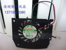 $enCountryForm.capitalKeyWord Australia - Original MBA4412HF-A09 12V 0.24A2 line display card heat dissipation fan