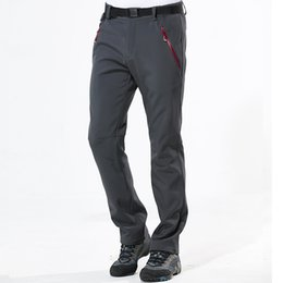 Chinese  Winter Increase Down Charge Pants Male Outdoors Keep Warm Soft Shell Speed Do Pants Solid Color Man Sports Generation Hair manufacturers