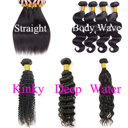 34 inch cambodian virgin hair online shopping - Straight Inches Unprocessed Brazilian Virgin Hair Weaves Deep Wave Human Hair Bundles Water Body Wave Kinky Curly