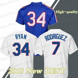 Texas Baseball UK - Texas Rangers jerseys 34 Nolan Ryan 7 Ivan Rodriguez Hot sale high-quality 2018 new Jersey sportswear