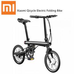 7967f5b3df6 Xiaomi Qicycle Electric Folding Bike Foldable bicycle white black