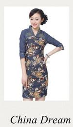 Discount shanghai cotton - Shanghai Story Blue Chinese Women's Cotton Embroidery V-Neck Cheong-sam Mini Qipao Dress Phenix S M L XL XXL hot sa