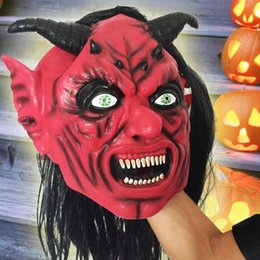 Red Devil Halloween Masks Online | Red Devil Halloween Masks for Sale