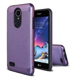 Cheap Phone Wholesale Free NZ - For LG Aristo 2 Motorola Moto E4 E5 Plus G5 Plus LG Tribute Dynasty Cheap Cover TPU Hybrid Phone Case Factory Price free shipping