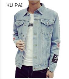 1f8cba56b874 2017 Jeans da uomo di alta qualità alla moda Jeans Giacche Slim Fit Casual  Street Vintage uomo Jean Clothes Plus Size M-5XL