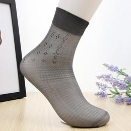 5908a8b0cbd 5 Pair Summer Cool Socks Men 4 color Thin Silk Tube Socks Man For Business  White Casual Short Dress Male cheap Meia sokken