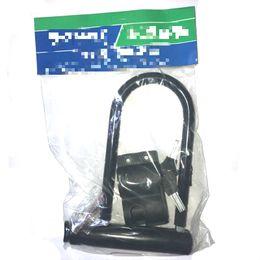 Bicycle u locks online shopping - Creative Removable Bicycle Lock Anti Wear Fashion Portable Security Mountain Bike U Shaped Locks With Fixed Sleeve kq jj