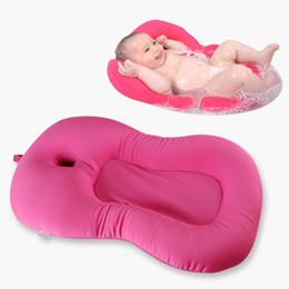 Bath Mat Seat Online | Bath Mat Seat for Sale