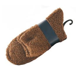 $enCountryForm.capitalKeyWord UK - 1 Pair of Men Coral Fleece Ankle Socks Warm Thick Floor Socks Fluffy Sleep Bed