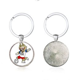 World cars online shopping - 2018 Russia World Cup Theme Keychain Cute Wolf Mascot Design Key Ring Alloy Fashion Popular Keychain For Football Fans sx Z