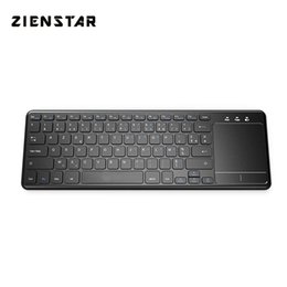 htpc laptop 2019 - Zienstar AZERTY French 2.4G Wireless Keyboard with Touchpad for Windows PC,Laptop,Ios pad,Smart TV,HTPC IPTV,Android Box