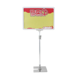 China Adjustable Price A4 Desktop Display Supermarket POP Poster Frame Double-sided Price Tag Stainless Steel Base ZA6920 supplier metal supermarket suppliers