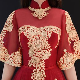 victoria cosplay NZ - luxury wine red embroidery folk long gown medieval dress cartoon princess Medieval Renaissance Gown queen cosplay Victoria dress