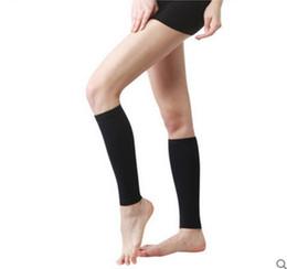7e2252cf61 420D Girl Women Weight Loss Calorie Off Fat Buster Arm Shaper Slimmer Wrap  Belt