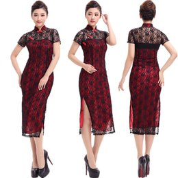 cheongsam uniform 2019 - 2018 Hot Sale New Arrival Sexy sauna technician clothing foot bath work clothes KTV princess uniforms fashion style cheo